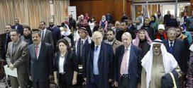 احتفال المجمع باليوم العالمي للغة العربية