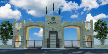 مجمع اللغة العربية الأردني ينذر 122 محلاً تجارياً