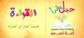 """مجمع اللغة يطلق مشروع """"مكتبة الأطفال"""""""