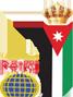 في يومها العالمي.. دعوات لربط اللغة العربية بالهوية الثقافية