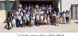 """48 طالبا يشاركون بورشة رسم ضمن مبادرة """"ض"""""""