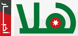 مجمع اللغة العربية.. إطلاق تطبيق لامتحان الكفاية وحاضنة لحوسبة اللغة، وتوزيع جوائز مسابقات