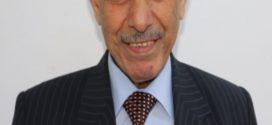 نعي الأستاذ الدكتور عبدالحميد الفلاح