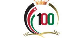 """مسابقات مجمع اللغة العربية الأردني التي يطلقها بالتعاون مع مبادرة """"ض"""" بمناسبة مئوية الدولة الأردنية"""