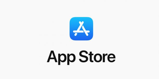 تطبيق امتحان الكفاية على متجر (App store)