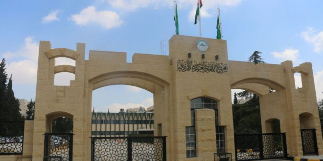 البخيت نائباً لرئيس مجمع اللغة العربية الأردني
